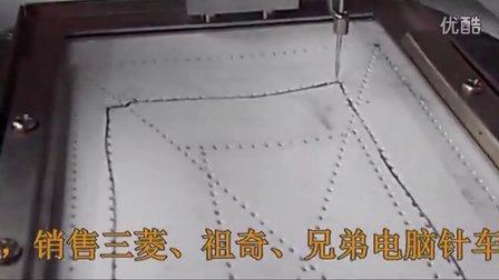 祖奇电脑针车打版流程