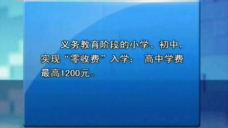 重庆市中小学生今明两天报到 130223 重庆新闻联播