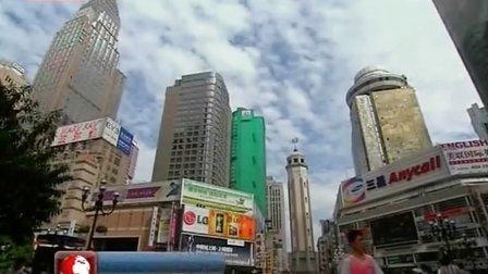 重庆市严厉打击挪用和套取医保基金行为 130223 重庆新闻联播