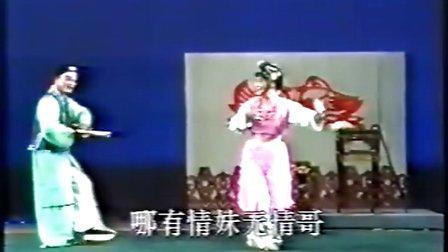 闽南泉州高甲戏戏曲片《管甫送》李珍蕊 欧阳燕青演唱
