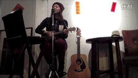 陈蓓蓓_uku懒懒 《I'm yours》 在香港TC2 Cafe的小小弹唱会