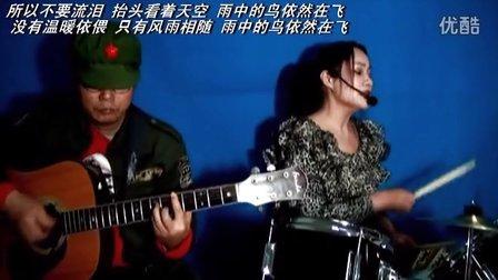 14 雨中的鸟依然在飞 雅祯打唱2012专辑DVD