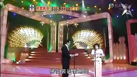 《真如别妻》--吴千峰 陈好逑