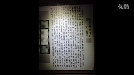 高甲戏名家唱腔欣赏《织锦回文-忧锦》泉州高甲戏剧团 黄敬美演唱