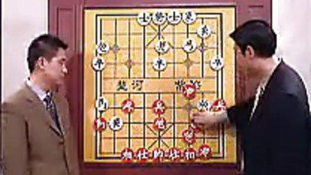 张强阎文清主讲-2002年吕钦先负阎文清