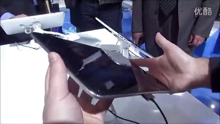 ZTE V98 10.1 Tablet with Atom Processor