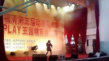 2013.2.14福清漫展视频