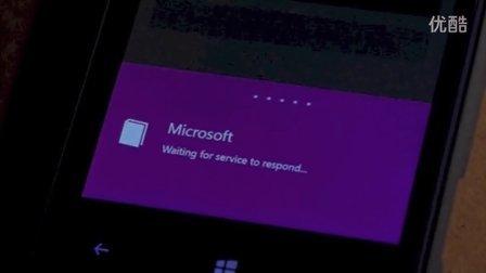 Maluuba的Windows Phone扩张
