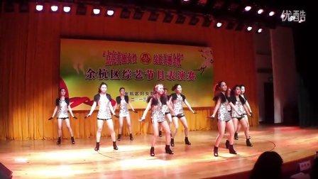 杭州市余杭区ID酷国际街舞 杭州街舞