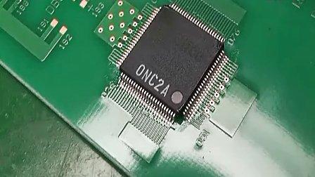 QFP贴片元件手工焊接培训