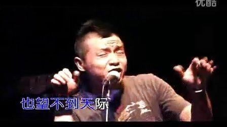 翻唱 痛仰乐队 西湖 杨宝海