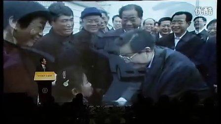 服务篇:农业银行托起中国最大的菜盘子(朱沙)