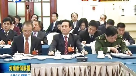 赵乐际参加河南代表团审议 130306 河南新闻联播
