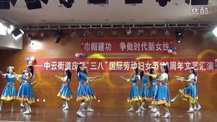 """庆""""三八""""文艺演出 排舞《卓玛》"""