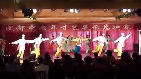 """舞蹈:爷爷奶奶(总决赛""""一等奖"""") 双流县华阳金秋艺术团演出("""