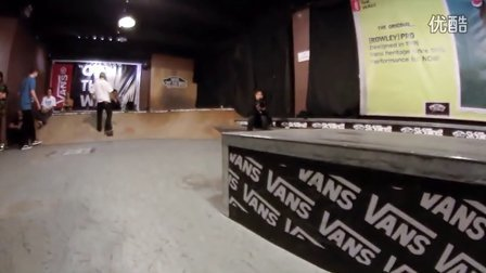 Vans Sk85IVE2 - Game Of L.E.D.G.E 2013 Chun Chai VS Chris