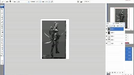 名动漫20130309期视频教程之素描的任务