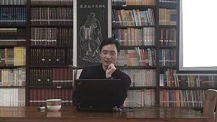 黄汉礼:周易人生智慧(3)