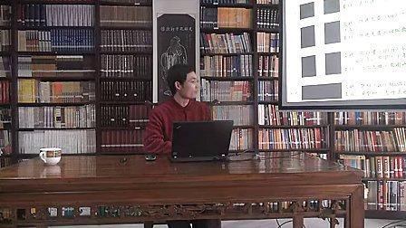 黄汉礼:周易人生智慧(5)