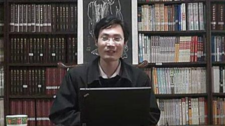 黄汉礼:周易人生智慧(7)