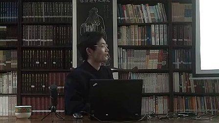 黄汉礼:周易人生智慧(6)