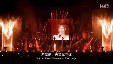 〖老白〗Si J'Avais au Moins Revu Ton Visage 中法字幕