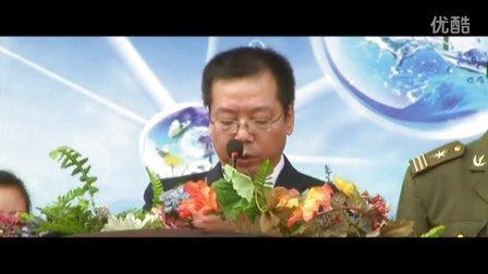 西安城市建设职业学院2012开学典礼4
