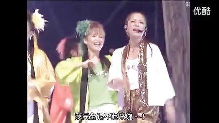 【滨崎步Live忘词集锦】