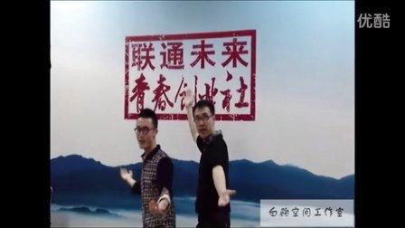 奉下线,献节操——史上最无良学长相声专场宣传片