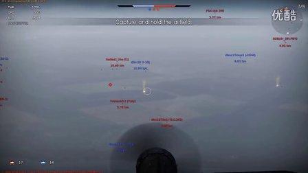 飞机世界双人组队实况4