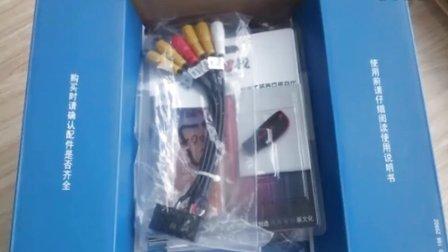 昆明 德赛西威DVD导航 产品包装拍摄