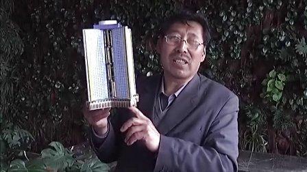 求助者崔国学阐述风力发电大楼原理