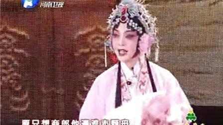 豫剧《秦雪梅 观文》陈大华 (戏痴小郭上传)