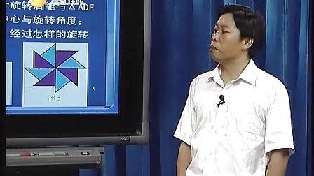考试在线 初中数学学习法完整版 中考辅导北京四中高级教师龚剑钧