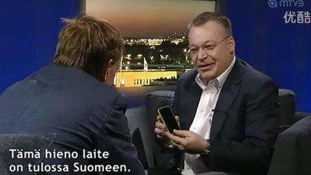 Nokia's Stephen Elop Throwns An iPhone