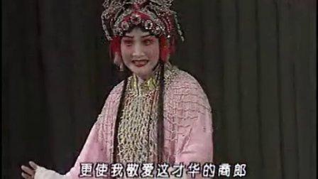 豫剧《秦雪梅 观文》胡小凤(戏痴小郭上传)