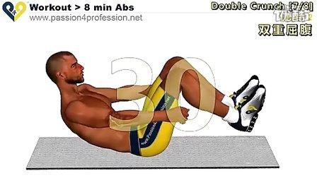 8分钟腹肌锻炼第2级(高清_2.