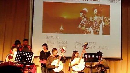 武汉大学周末艺苑192期 民乐团 合奏《瑶族长鼓舞曲》