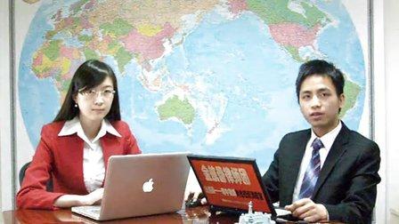 2013年《京交会》特别报道:金航母律师团为其保驾护航!