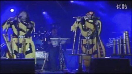 特棒的南美音乐Wayrapa Muspuynin - Alborada