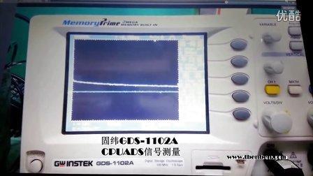 固纬GDS-1102A 测量CPU ADS信号