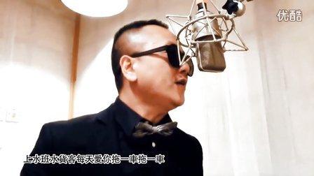 Lou記 吐槽Style (HONG KONG GANGNAM STYLE)