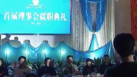惠东新闻-惠东青企联办公大楼揭幕仪式暨首届理事会就职典礼1