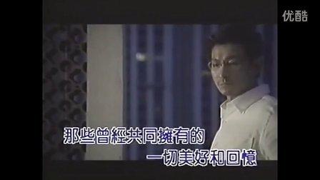 刘德华-练习-超清