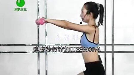 局部减肥,通过局部减肥方法打造完美身材