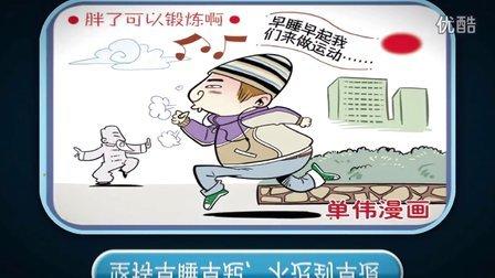 商贸学院团委学生会三风宣传片