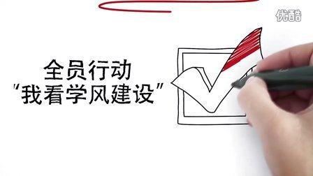 商贸学院团委&学生会校庆宣传视频