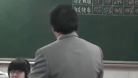 九年级数学优质课展示《投针实验》北师大版_章老师