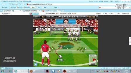 韩国世界杯