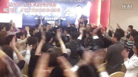 2013.1.27 深圳 突破演讲会 杨涛鸣  出场视频2